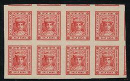 INDIA INDORE WATERLOW 1889 PROOF MAHARAJA HOLKAR - India (...-1947)