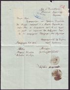 CYPRUS RURAL POST KGV VASILI-FAMAGUSTO 1936 - Cyprus (...-1960)