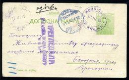 SERBIA WWI STATIONERY 1915 - Serbia