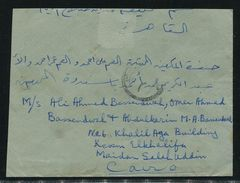 ADEN 1950 COVER TO CAIRO EGYPT GEORGE SIXTH $35 - Aden (1854-1963)