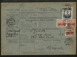 LITHUANIA PILVISKIA 1930 PARCEL COUPON - Lithuania
