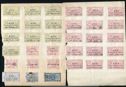 GERMANY WECHSEL STEMPEL CURRENCY EXCHANGE FISCAL STAMPS 1880s - Germany