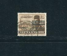 EGYPT 1953 KING FAROUK OVERPRINT - Egypt