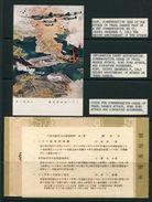 JAPAN HAWAII SINGAPORE HONG KONG STATIONERY WORLD WAR II 1943 - Japan