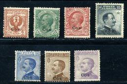 ITALY/GREECE/AEGEAN/LEROS1912 SET MNH - Italy