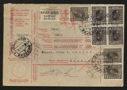 YUGOSLAVIA/SERBIA PARCEL CARDS - Unclassified
