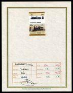 TUVALU RAILWAYS AUSTRALIA PROGRESSIVE PROOF 1985 - Tuvalu