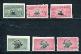 YEMEN 1949 UPU IMPERF PRINTERS PROOFS - Yemen