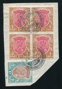 INDIA KGV BLOCK USED IN ABADAN, PERSIA - India (...-1947)