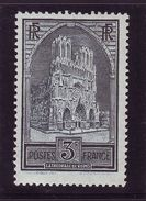 FRANCE 1931 3 FRANC MINT - Europe (Other)