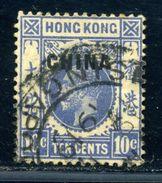 CHINA SINGAPORE KG5 HONG KONG - Singapore (...-1959)