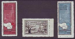 ARMENIA 1965 SEVRES/GENOCIDE - Armenia
