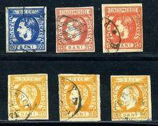ROMANIA 1869 USED - Romania