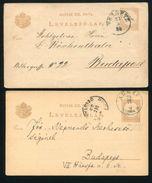 HUNGARY POSTAL STATIONERY CARDS VERSETZ AND ALMAS - Hungary