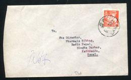 TIBET CHINA NEPAL 1960s - Unclassified
