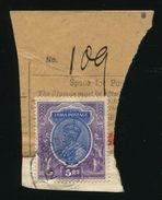 INDIA USED ABROAD ABADAN PERSIA 1923 KING GEORGE 5th - India (...-1947)