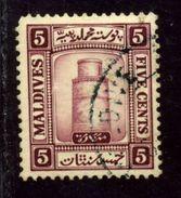MALDIVES 1933 5c WATERMARK SIDEWAYS RARE - Maldives (...-1965)