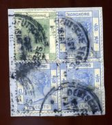 HONG KONG QV GERMAN SHIPPING AMAZING BLOCK - Germany