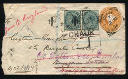 INDIA STATIONERY VICTORIA CHAUK NOWGONG 1894 - India (...-1947)