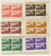EGYPT KING FAROUK 1952 DOUBLE OVERPRINTS - Egypt
