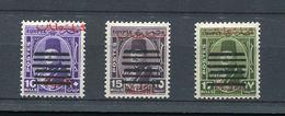 EGYPT KING FAROUK DOUBLE OVERPRINTS AND BARS 1953 - Egypt