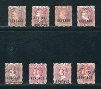 ST. VINCENT REVENUES INCLUDES SCARCE VICTORIA PROVISIONAL 1884/88 - St.Vincent & Grenadines