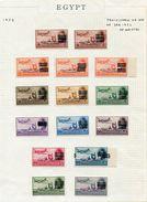 EGYPT AIR KING FAROUK DOUBLE BARS 1953 - Egypt