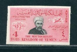 YEMEN 1949 UPU IMPERF - Yemen