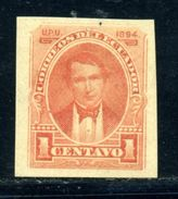 ECUADOR 1894 POSTAL STATIONERY PROOF - Ecuador