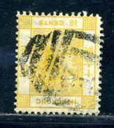 GB USED ABROAD YOKOHAMA JAPAN Y1 POSTMARK QV 1877 - Japan
