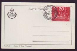 """SWEDEN 1924 UPU CARD-'ARE"""" POSTMARK - Sweden"""