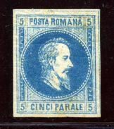 ROMANIA 1864 5 PARALE - Romania
