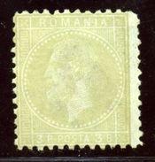 ROMANIA 1872 3 BANI - Romania