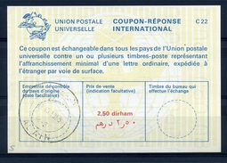 MOROCCO 1985 INTERNATIONAL REPLY COUPON - Morocco (1956-...)