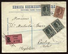 MONTENEGRO 1910 REGISTERED COVER TO ENGLAND - Montenegro