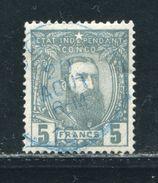 BELGIAN CONGO BELGE 1892 5 FRANC GREY SUPERB USED - Belgium