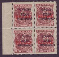 GREECE 1923 INVERTED OVERPRINT - Greece