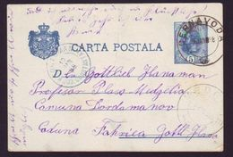 ROMANIA STATIONERY 1898 CERNAVODA - Romania
