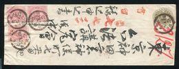 JAPAN 1888 STATIONERY ENVELOPE ATTRACTIVE - Japan
