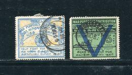 CEYLON WORLD WAR TWO VICTORY - Ceylon (...-1947)
