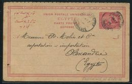 EGYPT POSTAL STATIONERY PYRAMID USED ABROAD FRANCE CHATEAUNEUF COGNAC 1898 - Egypt