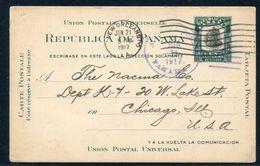 PANAMA POSTAL STATIONERY CARD BALBOA AMERICAN BANK NOTE 1917 - Panama