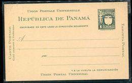 PANAMA POSTAL STATIONERY RARE AMERICAN BANK NOTE BIRD EAGLE 1924 - Panama