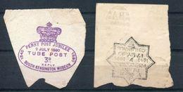 GREAT BRITAIN 1890 PENNY POSTAGE JUBILEE CONVERSAZIONE POSTMARKS BRITISH ARMY EGYPT - 1840-1901 (Victoria)