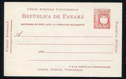 PANAMA POSTAL STATIONERY BIRD 1929 NATIONAL ARMS B0.02 - Panama