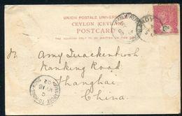 CEYLON RAILWAY MARITIME SINGAPORE HONG KONG MARINE SORTER 1902 - Ceylon (...-1947)
