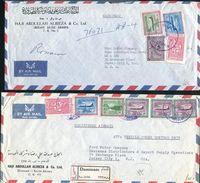 SAUDI ARABIA DHAHRAN DAMMAM JEDDAH REGISTERED COVERS - Saudi Arabia