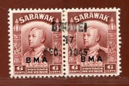 SARAWAK USED IN BRUNEI RARE POSTMARK - Sarawak (...-1963)