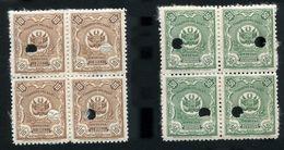 PERU 1909 OFFICIALS WATERLOW BLOCKS SPECIMENS - Peru