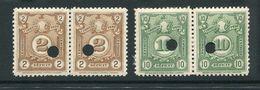 PERU 1936 POSTAGE DUES WATERLOW SPECIMENS - Peru